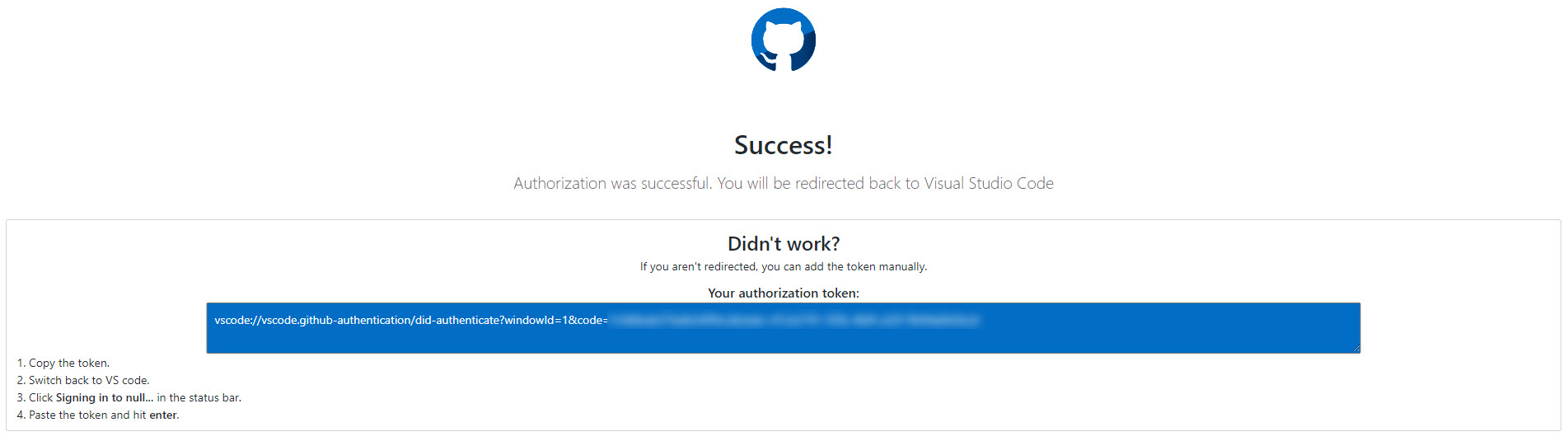 The success screen from GitHub with your GitHub access token.