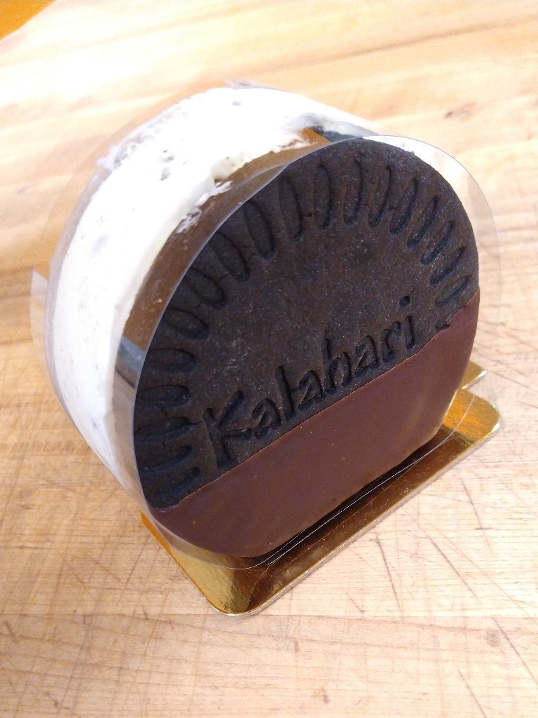 3D Printed Stenciled Kalahari Ice Cream Sandwich